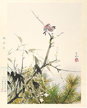 松竹梅 / 榊原紫峰