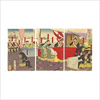 【浮世絵】小国政「清国降和使談判之図」明治28年