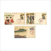 【初日カバー】国際文通週間・切手趣味週間記念シリーズ(昭和33年)