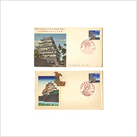 【初日カバー】名古屋開府三百五十年記念(昭和34年)