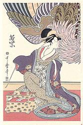 鳳凰 松葉楼若紫【復刻版】  / 歌麿