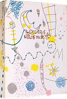 EX・LIBRIS 博物誌 / 横田稔