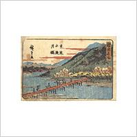 【浮世絵】初代歌川広重「諸国名所 京嵐山渡月橋」江戸期