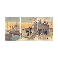 【浮世絵】田口米作「旅順口占領之図」3枚続 明治期