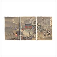 【浮世絵】田口米作「平壌玄武門兵士先登之図」3枚続 明治27年