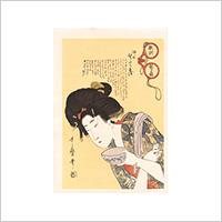 【浮世絵(復刻)】喜多川歌麿「教訓 親の目鑑」
