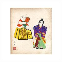 【自筆画色紙】清水桂月 #870