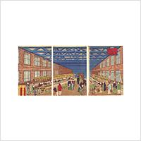 【浮世絵】二代歌川国輝「上州富岡製糸場之図」明治6年 3枚続