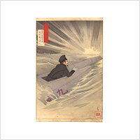 【浮世絵】小林清親「陸海軍人高名鑑 九号水雷艇長大尉真野巌次郎氏」明治28年
