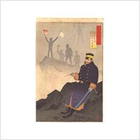 【浮世絵】小林清親「陸海軍人高名鑑 陸軍中将山地元治君」明治28年