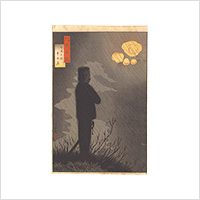 【浮世絵】小林清親「陸海軍人高名鑑 可児大尉市太君」明治28年