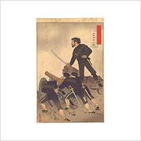 【浮世絵】小林清親「陸海軍人高名鑑 池田砲兵大尉」明治28年