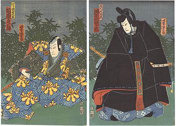 木下蔭硯伊達染 / 芳虎