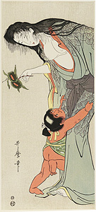山姥と金太郎【復刻版】 / 歌麿