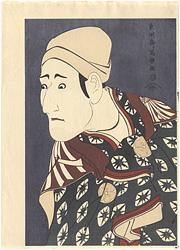 八代目森田勘弥の駕篭舁鴬の治郎作【復刻版】 / 写楽