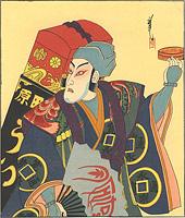 歌舞伎十八番 外郎 / 太田雅光