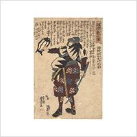 【浮世絵】歌川国芳「誠忠義士伝之内 岡野銀右衛門包秀」弘化期−嘉永期