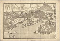 大日本安芸国 厳島神社之全景 / 中村熊次郎
