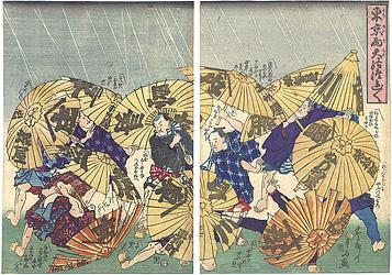 東京雨天のつれづれ / 了古