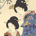 周延「千代田之大奥 山里のお茶屋」