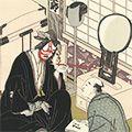 春章「市川団十郎 楽屋内【復刻版】」