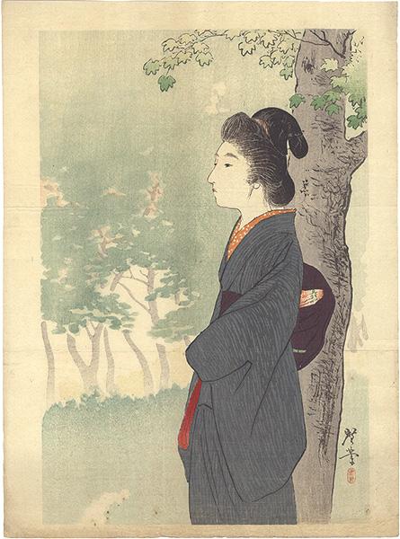 寺崎広業の画像 p1_15
