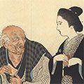 富岡永洗「木版口絵」