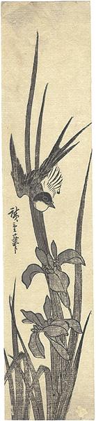 広重初代「花菖蒲に小鳥(仮題)」/
