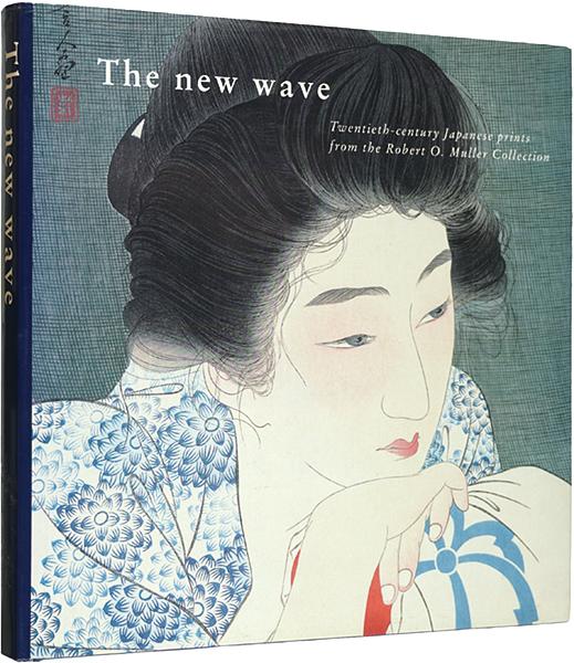 「[英]The new wave」Amy Reigle Stephens編/