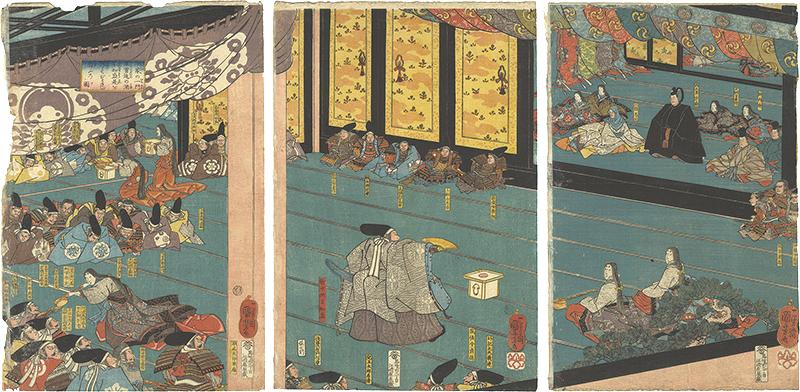 国芳「平家の一門軍首途の酒宴 知盛是を祝してひとさし舞ふの図」/