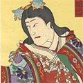国周「織姫繻子緑色糸 花菖蒲慶安実記」