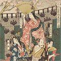 歌麿「太閤五妻洛東遊観之図【復刻版】」