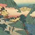 広重初代「箱根七湯図絵」