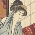 清長「色競艶婦姿 浴後の女と黒犬【復刻版】」