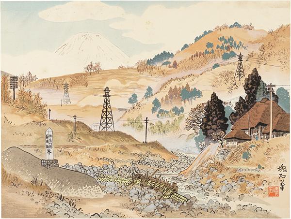 定方塊石「酒匂川と富士」/