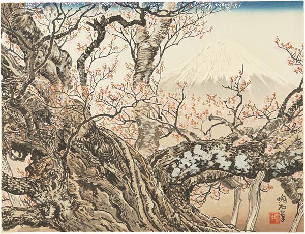 定方塊石「駒止の桜と富士」/