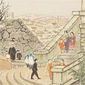 定方塊石「甲府公園と富士」