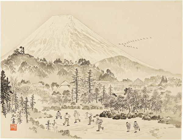 定方塊石「新屋の大池と富士」/