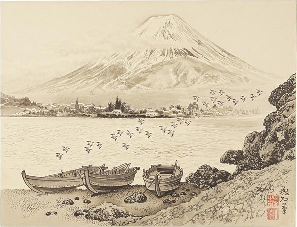 定方塊石「河口湖と富士」/