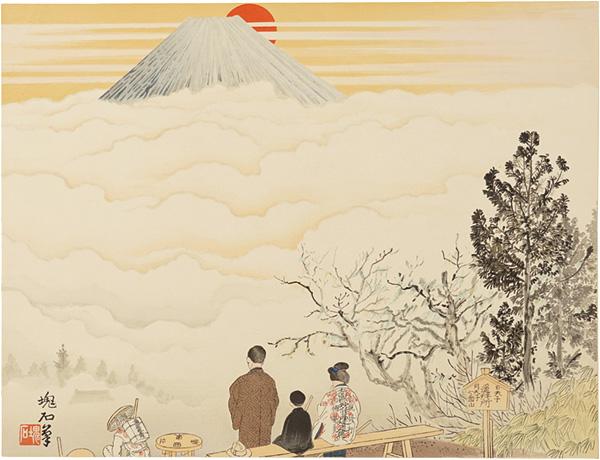 定方塊石「七面山と富士」/