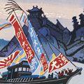 関野凖一郎「阿伏兎海岸」