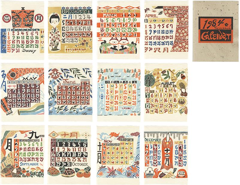 芹沢銈介「型染カレンダー 1984」/