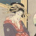 英山「 風流逢身八景 小紫夕照【復刻版】」