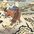 北斎「北越雪中之図【復刻版】」
