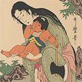 歌麿「山姥と金太郎(仮題)【復刻版】」