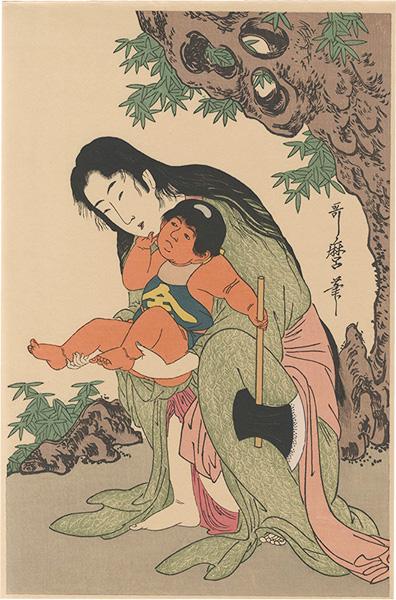 歌麿「山姥と金太郎(仮題)【復刻版】」/