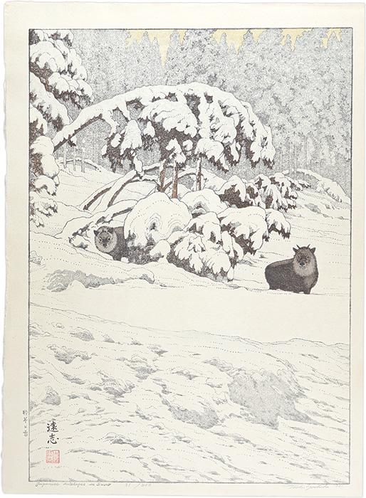 吉田遠志「羚羊と雪」/