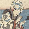 豊国三代「江の島もうで」