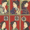 作者不詳「日本西洋婦人束髪図会」