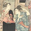 清長「洗濯と張り物(右図)【復刻版】」